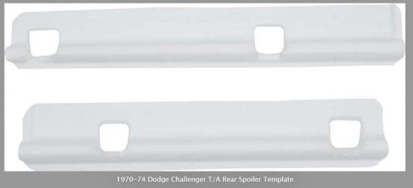 Challenger 1970 1971 Doors