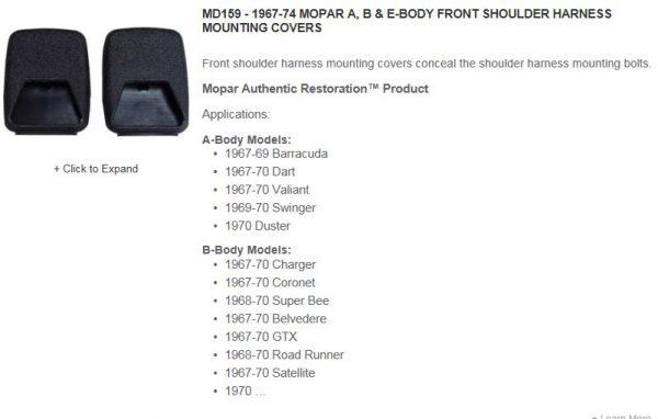 70-72 Mopar E Body Cuda Challenger Seat Belt Mount Covers